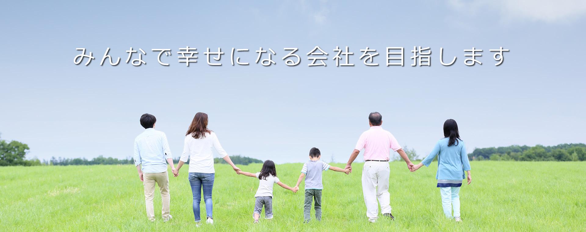 株式会社 エヌパートナーズ/NHK放送受信料の契約・収納業務